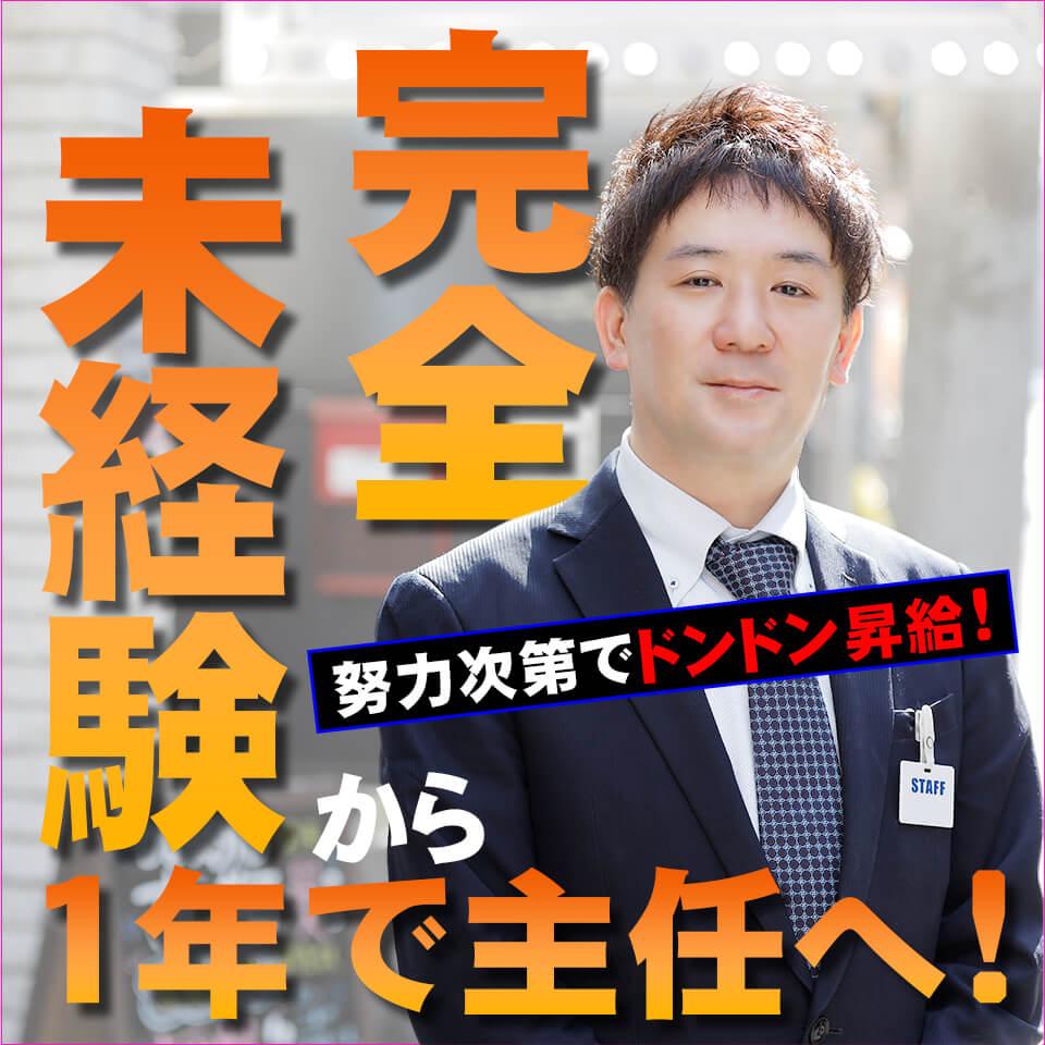 京都グループ求人スライド1