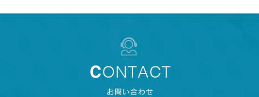京都グループ求人情報