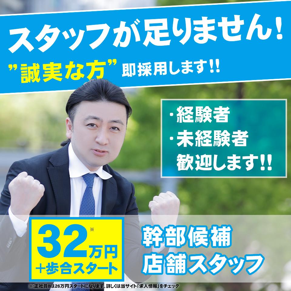 京都グループ求人画像2