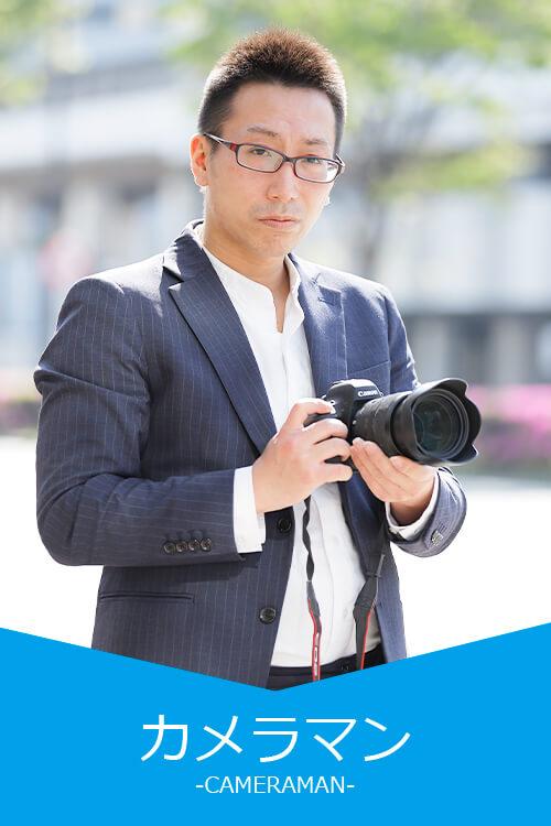 京都グループ求人情報カメラマンの画像