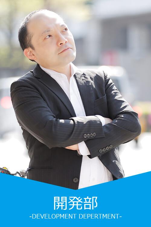 京都グループ求人情報開発部の画像