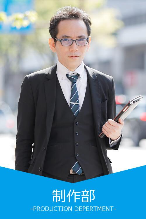 京都グループ求人情報制作部の画像