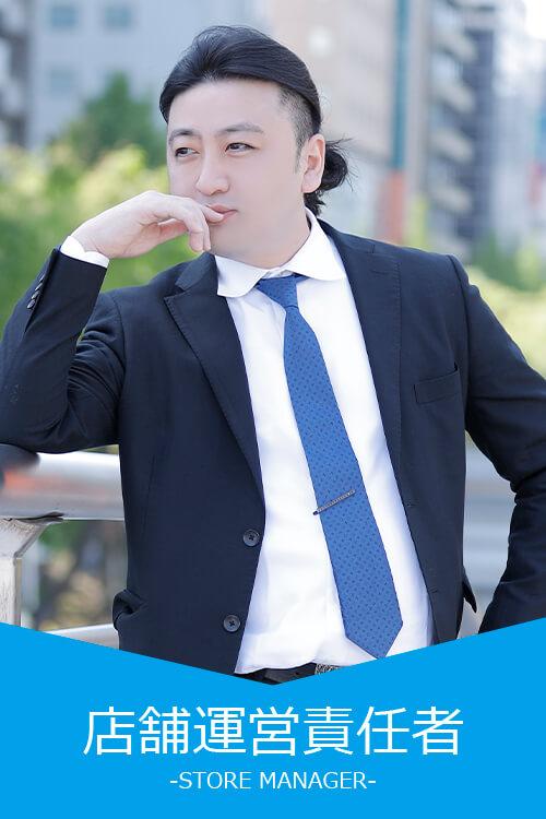 京都グループ求人情報店舗運営最高責任者の画像